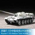 trumpeter 1 72 Russian T-55 Medium Tank M1958 07282 B2