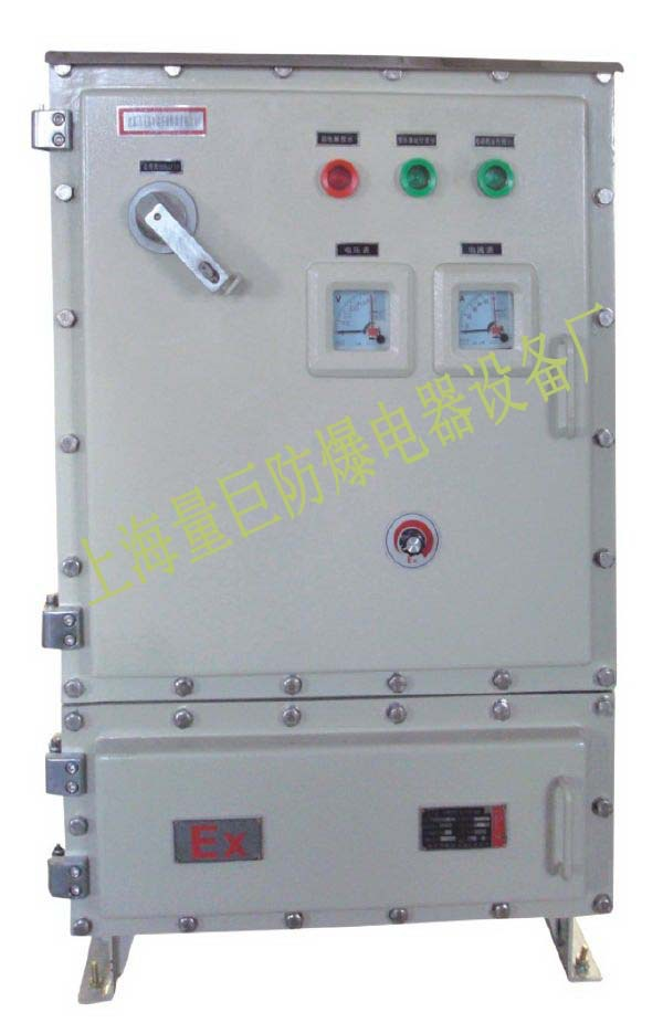 Stainless steel distribution box explosion proof electrical ...
