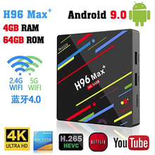 H96 Max Plus TV Box Android 9.0 4GB RAM 64GB ROM Set Top Box RK3328 2.4G/5Ghz Wifi 4K H.265 Media Player h96 max h2 4gb ram 32gb rom smart tv box rk3328 set top box 100m lan 5 0g wifi bluetooth 4 0 hd 4k media player