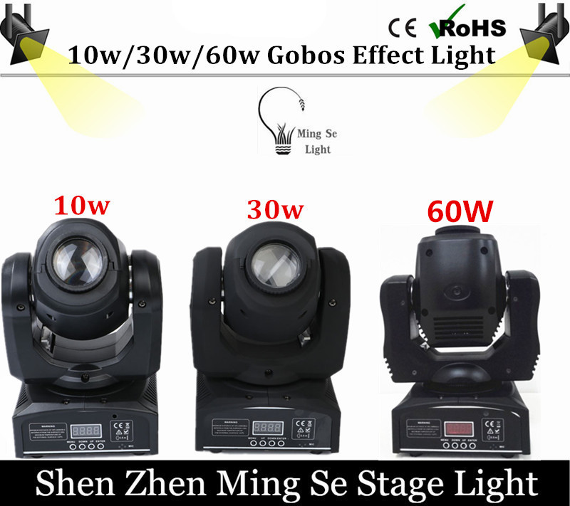 10w / 30w / 60w led Gobos Effect Light  8/11channels DMX512 moving head spot light moving head spot DJ equipment niugul best quality 30w led dj disco spot light 30w led spot moving head light dmx512 stage light effect 30w led patterns lamp