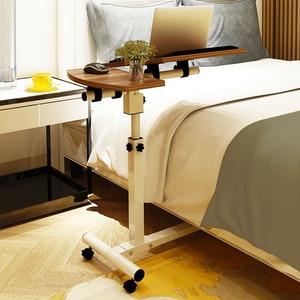 Lifting Mobile Computer Desk Bedside Sofa Bed Notebook Desktop Stand Table Learning Desk Folding Laptop Table Adjustable Table