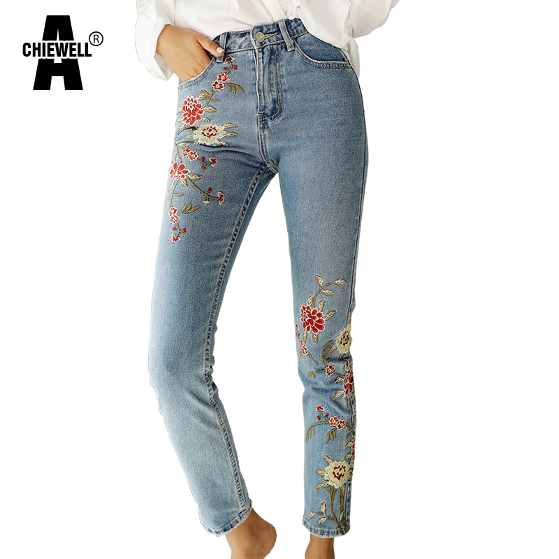 Achiewell spring casual women jeans high waist floral