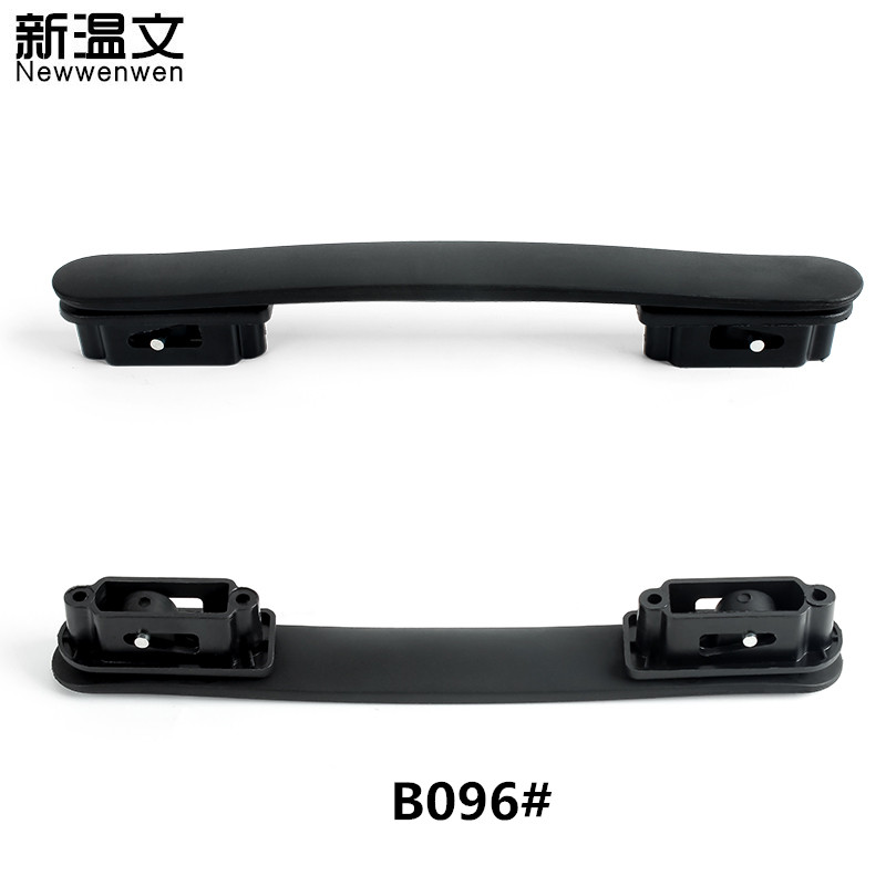 Replacement Luggage Parts Handle,Repair Telescopic Suitcase Handle Bags Accessories Trolley Suitcase Handle B096#