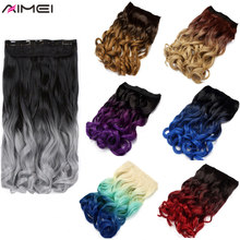 "AIMEI 24"" Black Brown Synthetic Wavy Long Hair Extensions On Clips Ombre Grey Pink Red High Temperature Clip In Fake Hair pieces(China)"