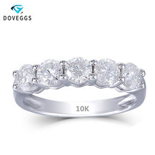 DovEggs 10K White Gold 1.25CTW 4mm H Near Colorless Moissanite Engagement Ring Half Eternity Anniversary Wedding Band for Women