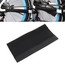 1 шт. фиксатор для велосипедной цепи защитная крышка для велосипедной цепи защитная тканевая рама пылезащитные аксессуары с водонепроницаемым покрытием