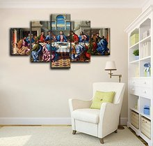 5 pcs Large Jesus The Last Supper Wall Art, Christian Christ Canvas Pictures