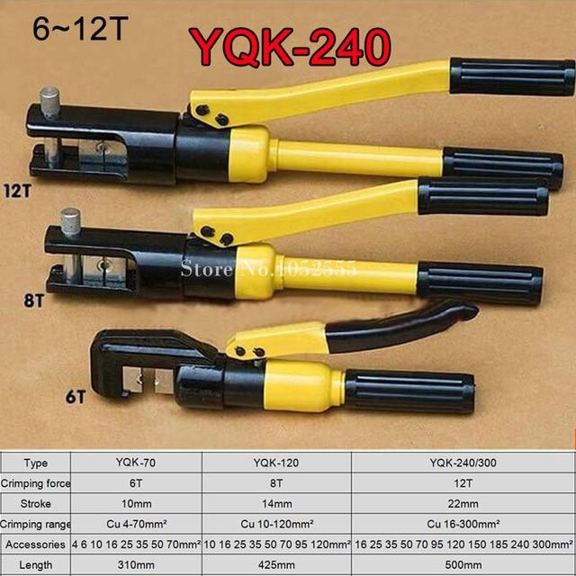 High Quality 1PCS Hydraulic Crimping Tool Hydraulic Crimping Plier Hydraulic Compression Tool YQK-240 Range 16-240MM2