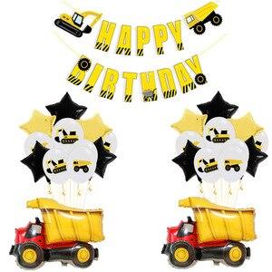Image 2 - Ciągnik budowlany temat koparka nadmuchiwane balony ciężarówka pojazd banery Baby Shower dzieci chłopcy materiały urodzinowe