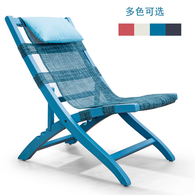 Solid Wood Bedroom Chaise Lounge Chairs Wooden Folding Outdoor Balcony  Patio Cloth Contraction Recliner