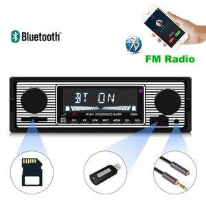 Image 3 - รถ USB FM วิทยุ Retro คลาสสิกวิทยุอัตโนมัติเครื่องเล่นบลูทูธสเตอริโอรถ avtagnitola Retro รถวิทยุบลูทูธ MP3 ผู้เล่น