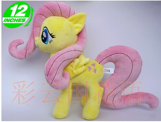 lovely plush yellow horse toy stuffed horse doll Fluttershy plush toy doll gift toy about 32cm