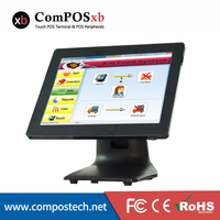 15 inch POS Machine All in one Desktop Computer Resistive Touch Monitor POS System POS1518