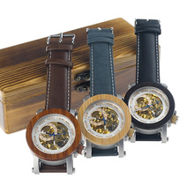 BOBO BIRD Mens Wooden Watch Mechanical Watch Mens Top Luxury Brand with Real Leather Strap in Gift Box relojes hombre