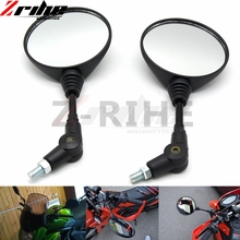 Black Universal Foldable Motorcycle Mirror motorbike Side Mirrors Rearview 8mm 10mm For yamaha Honda Suzuki