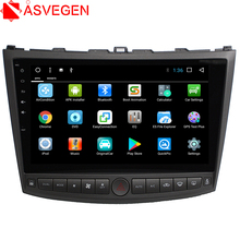 Car Radio Double Car DVD Player For Lexus IS250 GPS Navigation In dash Car Audio Stereo Video Free Map Car multimedia