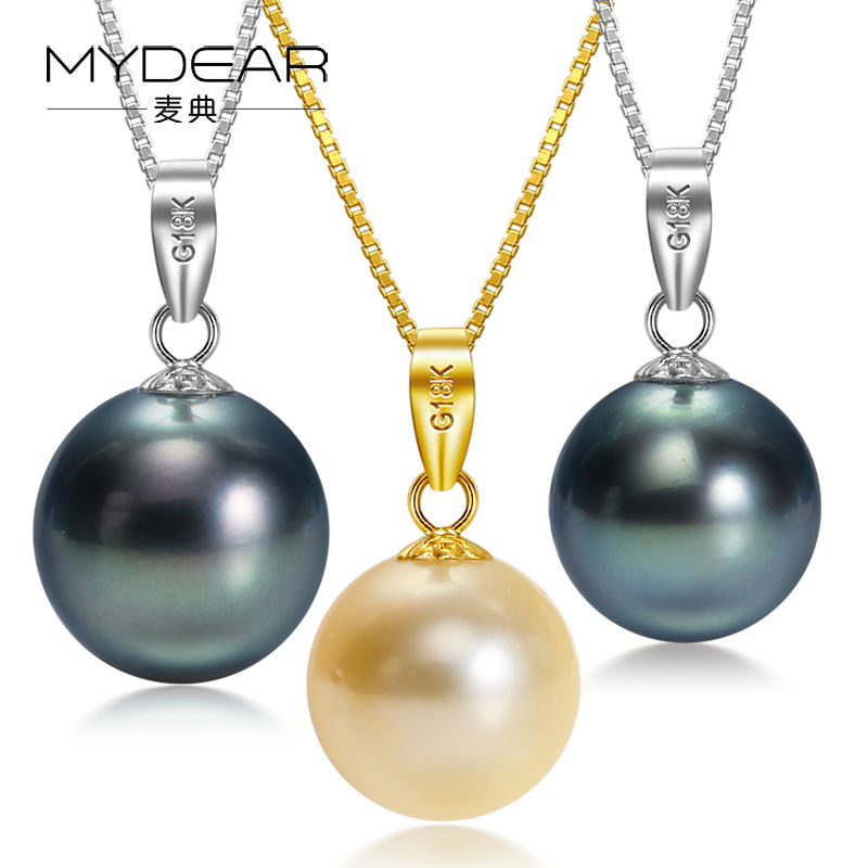 MYDEAR Pearl Jewelry Women Fashionable 9-10mm Seawater Pearl Pendant Necklace Gold Slide Pendant Chain Trendy Making Jewelry trendy gold plated green stones patterns pendant chain necklace women jewelry