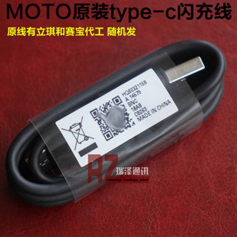 Chargeur rapide d'origine QC 3.0 pour MOTOP30 P50 Z2 Z3 play g7 plus adaptateur de charge rapide avec câble de données USB tpye-c
