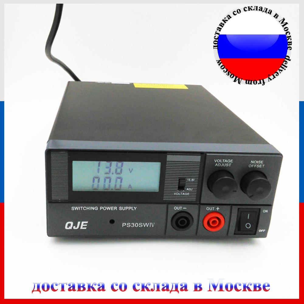 13,8V PS30SW IV(3)