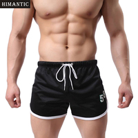 Men Shorts Sportswear Quick Drying Home Wear Pants Mens New Fashion Mesh Breathable Underwear Sexy Short