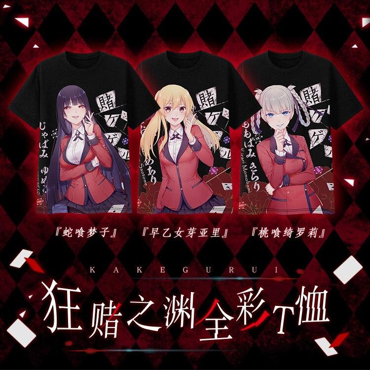 Anime Kakegurui Compulsive Gambler Yumeko Jabami T Shirt Short Tee Cosplay Sport T-shirt Black Unisex Summer Tops Halloween