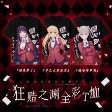 Anime Kakegurui Compulsive Gambler Yumeko Jabami T Shirt Short Tee Cosplay Sport T shirt Black Unisex Summer Tops Halloween