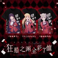 Anime Kakegurui Zwanghaften Gambler Yumeko Jabami T Kurze Tee Cosplay Sport T-shirt Schwarz Unisex Sommer Tops Halloween