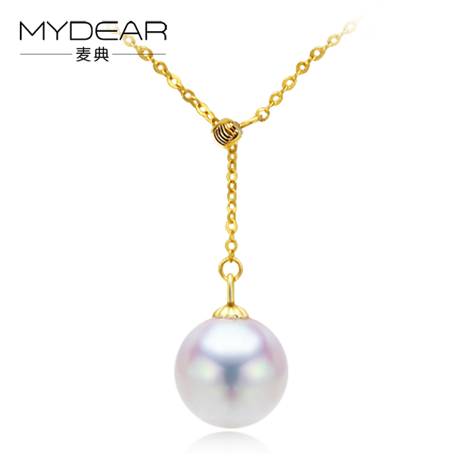 Mydear pearl jewelry popular white 85 9mm natural akoya pearl mydear pearl jewelry popular white 85 9mm natural akoya pearl pendant mounting g18k gold chain aloadofball Image collections