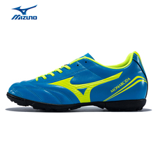 MIZUNO Men MONARCIDA FS AS Soccer Shoes Breathable Cushioning Fitness Support Sport Shoes Sneakers P1GD162344 YXZ026