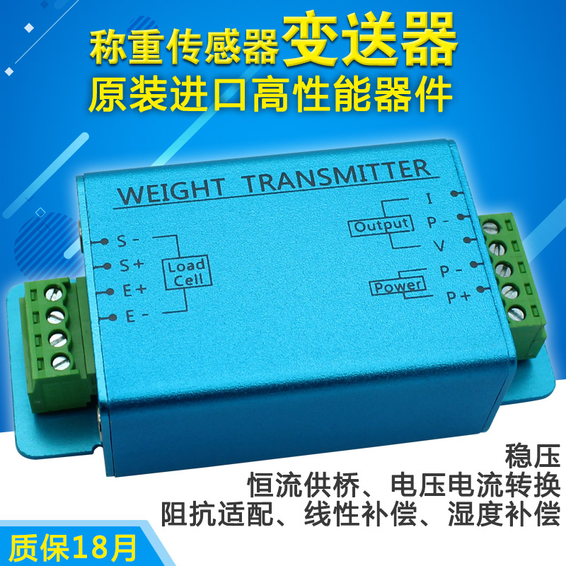 Weighing Display Transmitter Transmitter Transmitter Signal Amplification Voltage and Current Conversion Module 0-10v4-20mA цена