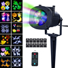 Halloween Laser Projector Lamp Moving LED Stage Light Christmas Birthday Wedding Decoration Lamp Outdoor Landscape Lawn