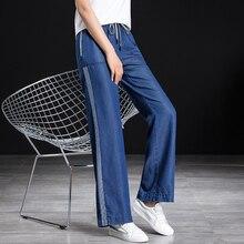Брюки с широкими штанинами Джинсовые брюки на шнуровке для женщин Пэчворк Синие джинсовые брюки