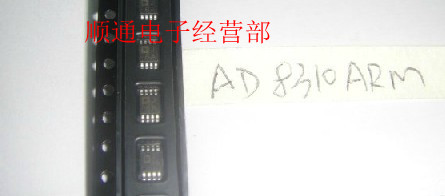 Цена AD8130ARM