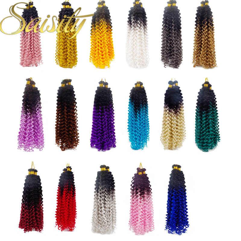 Saisity богемные водные волны для вязания крючком Омбре пепельные фиолетовые цвета синтетические волосы для наращивания крючком косы