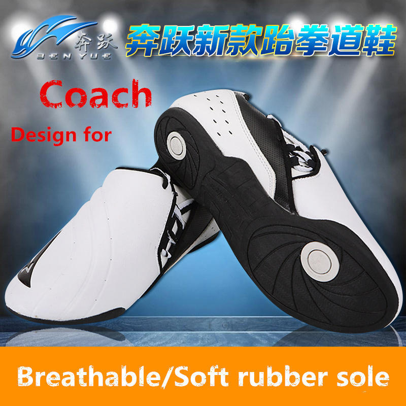 2017 newbrand Child Adult PU leather Breathable Wear resistant Taekwondo shoes kicking boxing Shoes karate Shoes