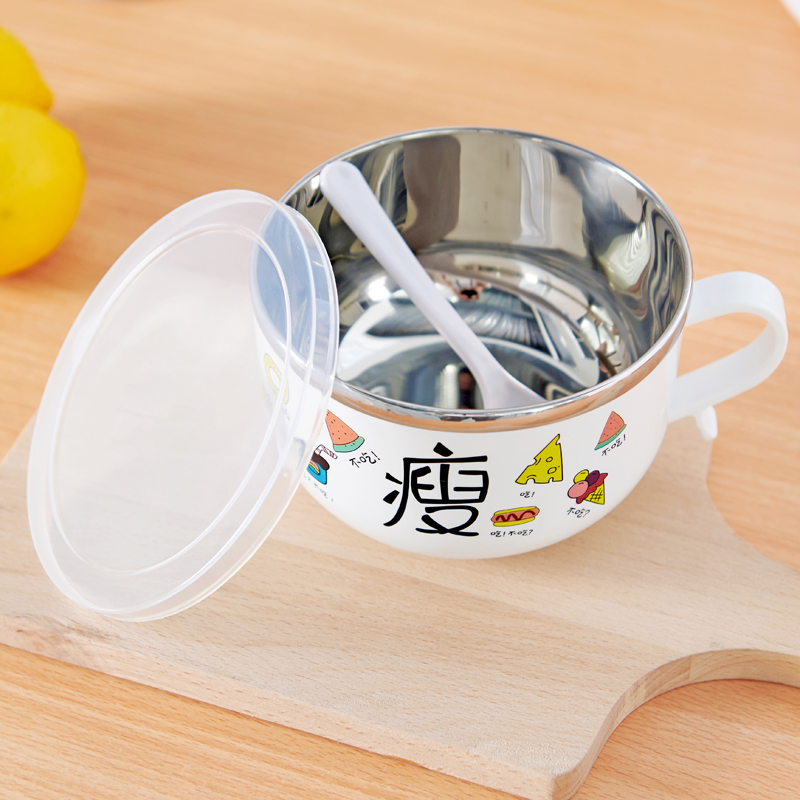 Originality Stainless Steel Bowl with Lid Soup Bowl Student Home Rice Bowl of Steamed Large Noodles Bowl 2 Color