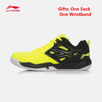 Lining Men S Badminton Shoes Guard 2 Wear Non Slip Shoes AYTL059 Low In Autumn And