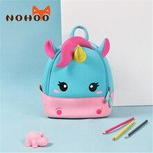 NOHOO mochila escolar de alta calidad para niños bolsa impermeable unicornio de dibujos animados 2-7 años de edad bolsa de niños de jardín de infantes
