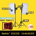 NiceFoto студийная вспышка GB Series 400 Вт Лампа Комплект portraitist одежда оборудования
