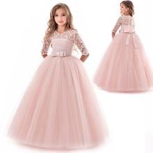Детей платье девушки свадебное платье с длинным рукавом девушки Первое причастие платье Принцесса бальное платье Платье для девочек платье 8 10 12 лет