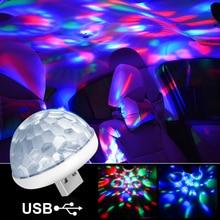 車内灯装飾ランプledミニrgbカラフルな雰囲気ライト自動usb djディスコ演出効果が点灯車のスタイリング