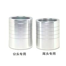 Pair Monosaudio Aluminum alloy shell fit to P 079E P 004E P 037E P 033E P 032E audio power plug