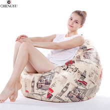 12  Colors New Style  Lazy Bean Bag Removable Washable Living Room Furniture PU Printing Sofa  Various Styles Chair 80*90cm