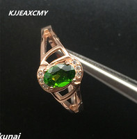 KJJEAXCMY Fine Jewelry Colorful Jewelry 925 Silver Inlaid Natural Rings Women S Style Of Originality Simple