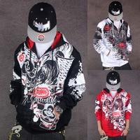 E BAIHUI Hoodies Men Sudaderas Hombre Hip Hop Mens Brand Letter Hooded Zipper Hoodies Oversize Street