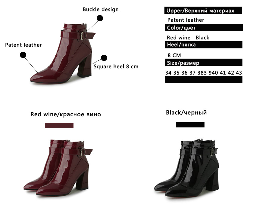94f540b50c7 QUTAA Burgundy Pointed Toe PU Patent Leather Women Shoes Zipper Square High  Heel Ankle Boots Women Motorcycle Boot Size 34 43-in Ankle Boots from Shoes  on ...