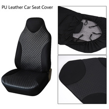 Dewtreetali Car Seat Cover PU Leather Universal Protector Styling For Auto Front Covers Interior Accessories