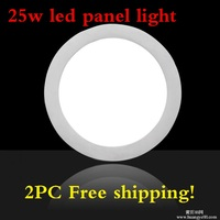 2pcs Lot 25 Watt Round LED Ceiling Light 85 265V LED Down Light Recessed Kitchen Bathroom