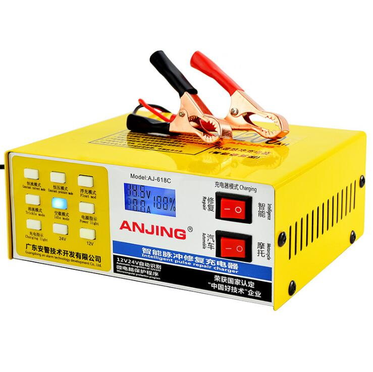 2017 Pure Copper Smart Battery Charger AJ-618C Motorcycle Car Battery Charger Pulse Repair Yellow car charger 12v24v car battery charger intelligent pulse adjustable copper digital displa
