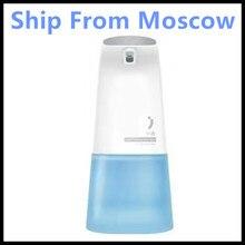 (ספינה ממוסקבה) xiaomi Mijia MiniJ אוטומטי 0.25s אינדוקציה קצף יד לשטוף מכונת כביסה אוטומטי סבון Dispenser עבור תינוק ו